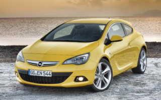 Opel astra gtc разгон до 100