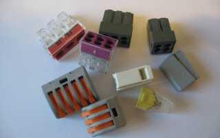 Соединительные колодки для проводов автомобильные