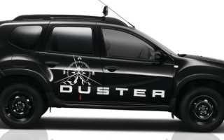 Что означает слово дастер