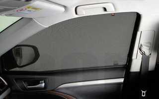Солнцезащитные экраны для автомобиля на передние стекла