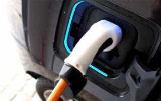 Сколько нужно заряжать электромобиль