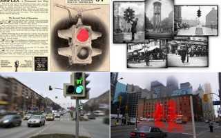 Фото светофор для пешеходов