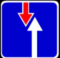 Что означает требование уступить дорогу