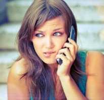 Что делать если звонят со скрытого номера