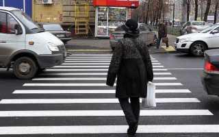 Штраф на пешеходном переходе сколько стоит