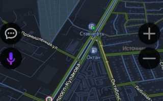 Яндекс навигатор как пользоваться на смартфоне