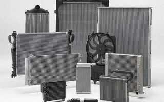 Виды радиаторов охлаждения двигателя
