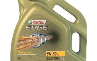 Масло castrol edge 5w30 отзывы