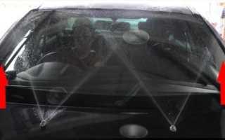 Форсунки омывателя лобового стекла веерные универсальные