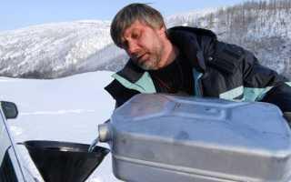 Что добавлять в дизельное топливо зимой