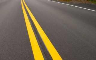 Что обозначает желтая полоса
