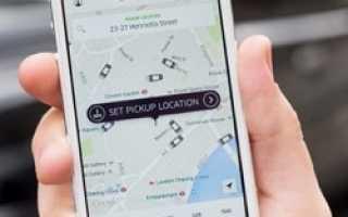 Условия работы в убер такси