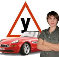 Стать инструктором по вождению