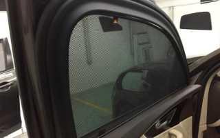 Шторки на автомобильные стекла трокот