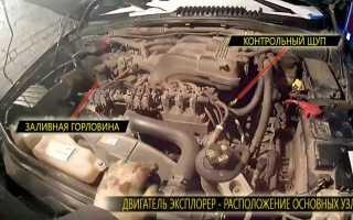 Какое масло заливают в форд эксплорер