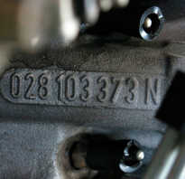 Узнать историю двигателя по его номеру
