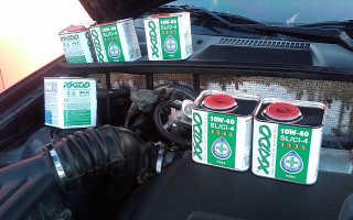 Моторное масло xado 10w 40