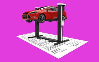 Сколько копий договора купли продажи автомобиля нужно