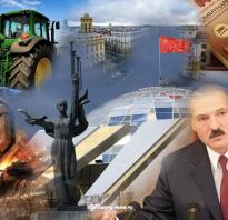 Эмиграция в белоруссию из россии отзывы