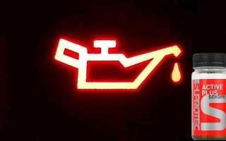 Active plus бензин отзывы