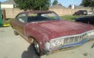 Chevrolet impala 1967 buy