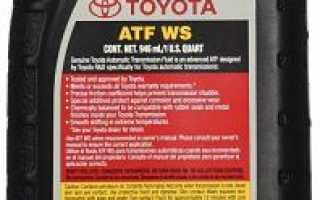 Toyota 08886 02305 аналоги
