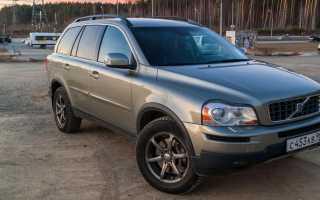 Volvo xc90 бензин или дизель