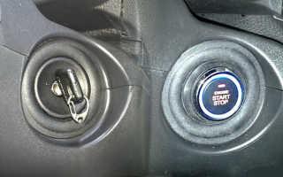 Схема подключения кнопки запуска двигателя