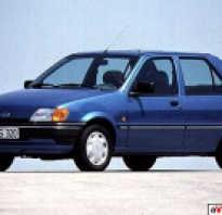 Форд фиеста технические характеристики