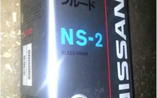 Замена масла в вариаторе митсубиси лансер