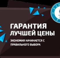 Установить гбо на автомобиль в москве