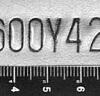 Сколько цифр в vin номере