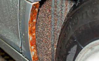 Чем замазать ржавчину на кузове автомобиля