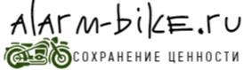 alarm-bike.ru